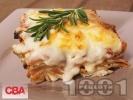 Рецепта Лазаня с домати от консерва, бекон, яйца и сирене фета